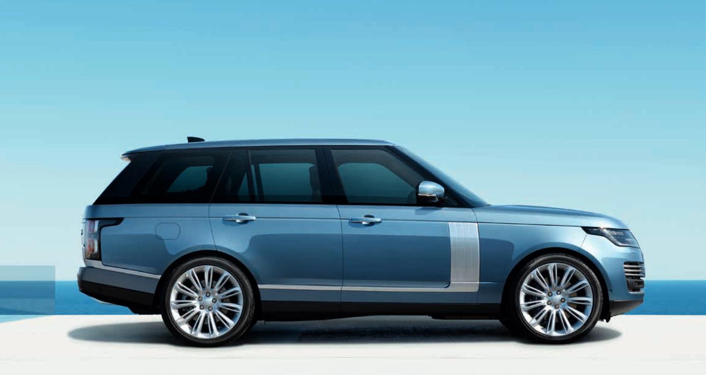 Range Rover bei Auto Stahl Seitenansicht
