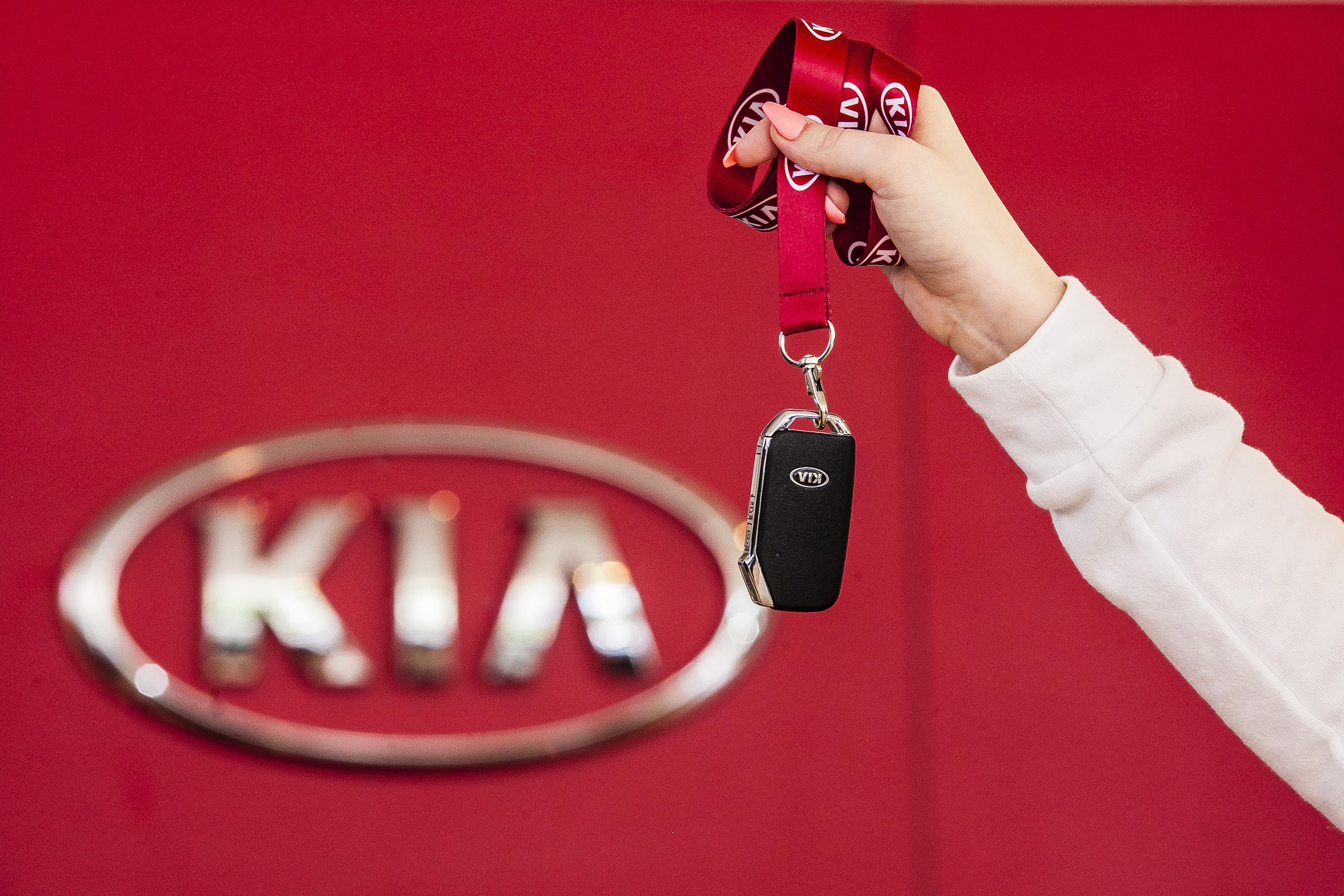 Auto Stahl Kia Schlüssel