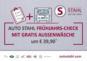AUTO STAHL Serviceaktion im März 2020: Frühjahts-Check für Ihr Auto mit gratis Außenwäsche