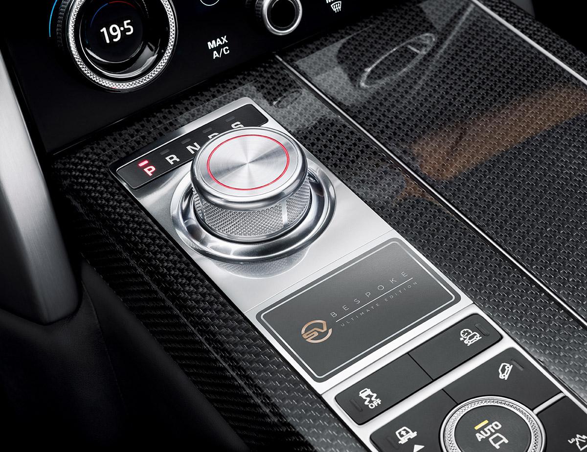 Interieur des Range Rover SV – Bei der Jaguar Land Rover SVO Tour vom 28.9. bis 9.10.2021 bei Auto Stahl Wien 22 erleben!